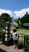 新竹公園:106824日本day2小姨拍_170912_0063.jpg