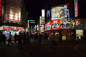 20130526 東京自由行:DSC_51502.jpg