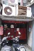 20140106李東東生日_屋頂上的貓:DSC_7534.JPG