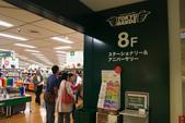 20130526 東京自由行:DSC_51342.jpg