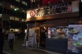 20130526 東京自由行:DSC_51442.jpg