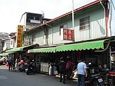 屏東縣一日遊(20080120):DSC00389-7 老店生意超好.jpg