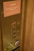 201805尚順君樂酒店:DSC_6290.JPG