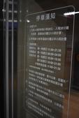 201805尚順君樂酒店:DSC_6287.JPG