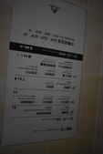 201805尚順君樂酒店:DSC_6289.JPG
