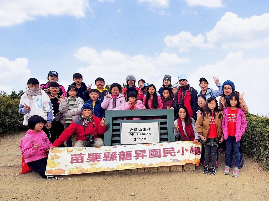 未分類相簿:1091029-30清境合歡山_201218.jpg