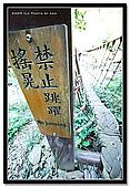 新寮瀑布‧宜蘭:DSC_2629.jpg