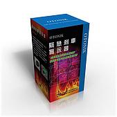 OLIVECREATE 包裝設計:奧力弗包裝設計031.jpg