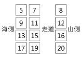 2o19:tc12view70-1.jpg