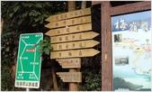 10/05/09-台南梅嶺賞螢趣。:1094740201.jpg