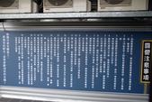 2018-環島露8天7夜:DSCF7851.JPG