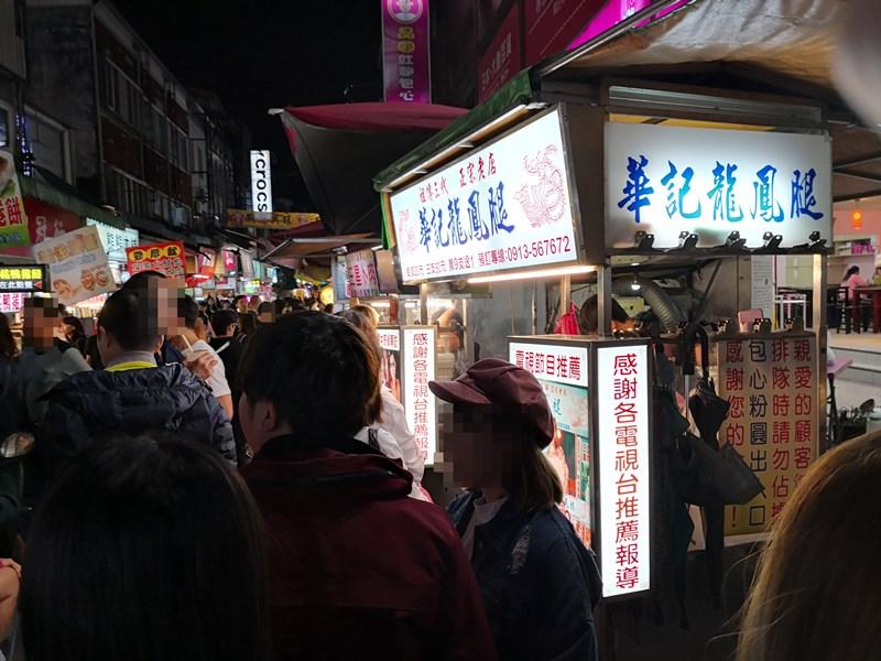 2018-環島露8天7夜:IMG_20180314_192808.jpg