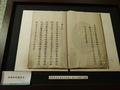 2o19:首次司法博物館_190130_0085.jpg