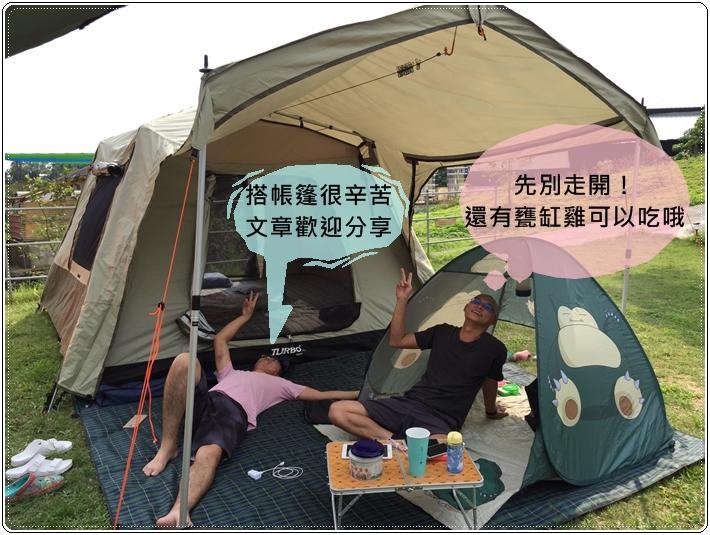 2017.4.28~30-第19露-台南關子嶺傳念:1060429傳念_170501_0004.jpg