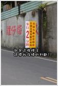 10/05/09-台南梅嶺賞螢趣。:1094740200.jpg