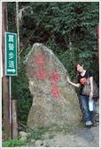 10/05/09-台南梅嶺賞螢趣。:1094740208.jpg