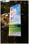 10/05/09-台南梅嶺賞螢趣。:1094740204.jpg