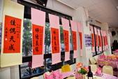 天明專業錄影、婚禮紀錄、新娘秘書-逸松與怡婷婚禮2015-03-14:_D757190_調整大小.JPG