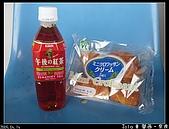 日本關西自由行 Day 4 in 98-04-14:P980414-017.JPG