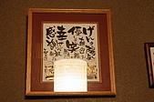 小女人聚會 - 御殿屋 in 97-12-27:P971227-6
