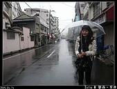 日本關西自由行 Day 4 in 98-04-14:P980414-003.JPG