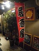 小女人聚會 - 御殿屋 in 97-12-27:P971227-1