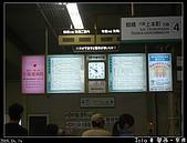 日本關西自由行 Day 4 in 98-04-14:P980414-005.JPG