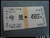 日本關西自由行 Day 4 in 98-04-14:P980414-011.JPG