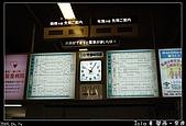 日本關西自由行 Day 4 in 98-04-14:P980414-012.JPG