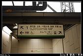 日本關西自由行 Day 4 in 98-04-14:P980414-013.JPG