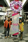 2009_京都紅葉狩Part I (11.25-11.26):IMG_1300.JPG