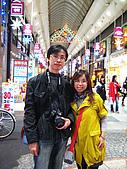 2009_京都紅葉狩Part I (11.25-11.26):IMG_2047.JPG