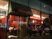 吃吃 喝喝 到處吃:099.08.24 Alleycats pizza 京站