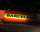 吃吃 喝喝 到處吃:099.05.14 in 巴塞隆那 Barcelona