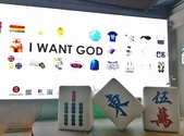 2015 。:GOD 住好啲 X 東區形象店
