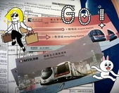 。 Hong Kong & Macau 。:101.11.23-11.25