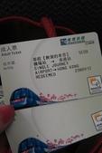 。 Hong Kong & Macau 。:搭乘機場快線ing