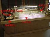 耐斯飯店--萬國百匯:P4241393.JPG