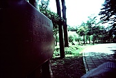 維維塔的樂摸生活:001-017.jpg