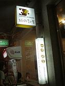 台南食記好開心:D:P5011432.JPG