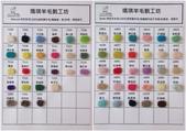 Maggie羊毛氈教室活動:促銷2014.jpg
