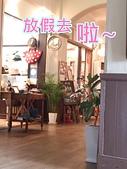 Maggie羊毛氈教室活動:休假公告20150313.jpg