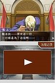 老遊戲懷古6:GyakuSai4-185.JPG