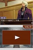 老遊戲懷古6:GyakuSai4-188.JPG