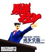 figma 成步堂龍一(PHOENIX WRIGHT):01.jpg