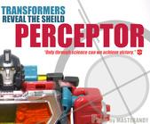 TF RTS PERCEPTOR:cover-.jpg