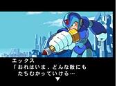 ROCKMAN X:X5-跑跑跑