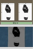 老遊戲懷古6:GyakuSai4-043.JPG