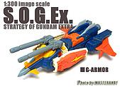 S.O.G.Ex.:COVER 複製.jpg