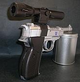 TF MASTERPIECE MP-05 メガトロン:7.JPG